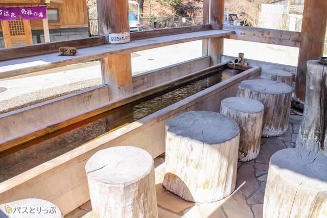 日向見薬師の足湯(四万温泉の足湯と外湯で温泉三昧)