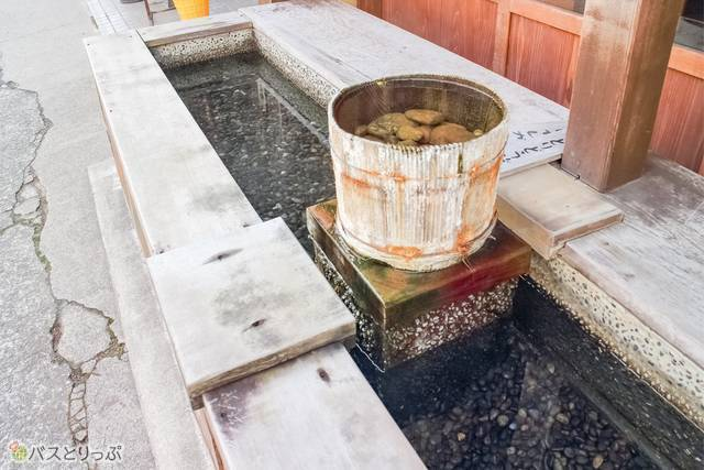 香茶房おきなやの足湯(四万温泉の足湯と外湯で温泉三昧)