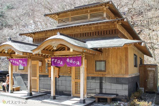 "E: Public bath ""Gomusonoyu"" 9:00-15:00(free to use)(Shima hot spring ASHIYU)"