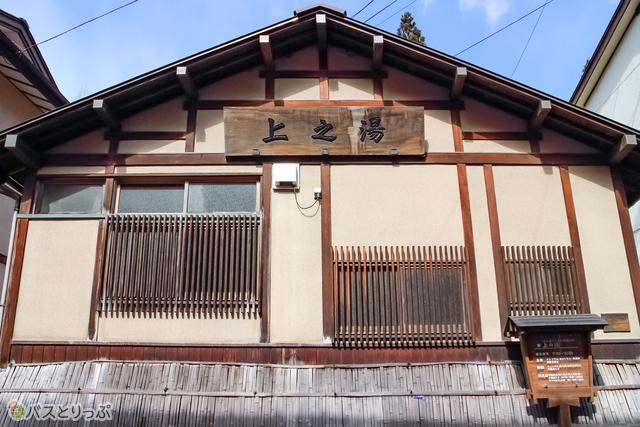 "G: Public bath ""Kaminoyu"" 9:00-15:00(Shima hot spring ASHIYU)"