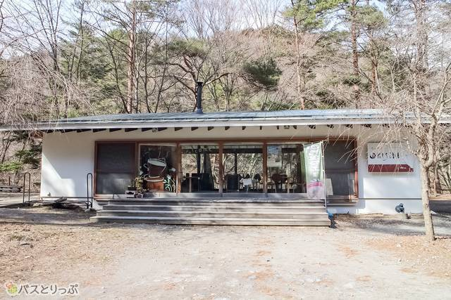 森のカフェKISEKI(四万温泉・レトロな散策)