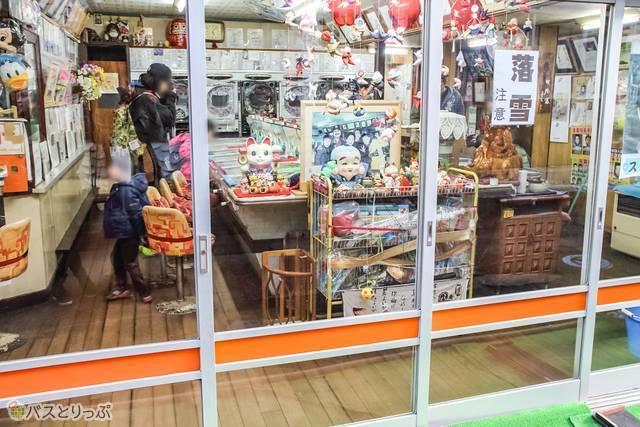 D: Yanagiya game parlor 0279-64-2520 10:00-21:00 Store holiday: Thursday(sightseeing of Shima)