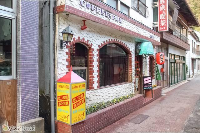 C: Snack &café Joy 0279-64-2347 11:30-13:30 19:00-0:00(sightseeing of Shima)