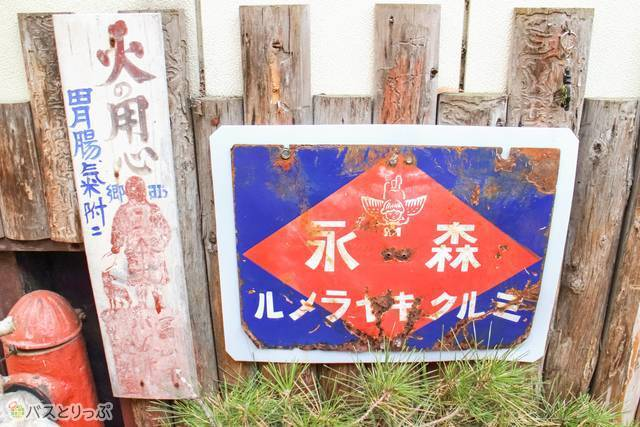I found a retro-style sign.(sightseeing of Shima)
