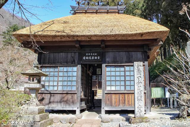 "In Japan, ""Hinatami Yakushido Temple(日向見薬師堂)"" is one of few buildings designed in the style of China's Tang dynasty.(sightseeing of Shima)"