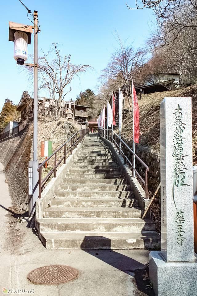 "Toward ""Yakuoji Temple(薬王寺)"", use the steps.(sightseeing of Shima)"