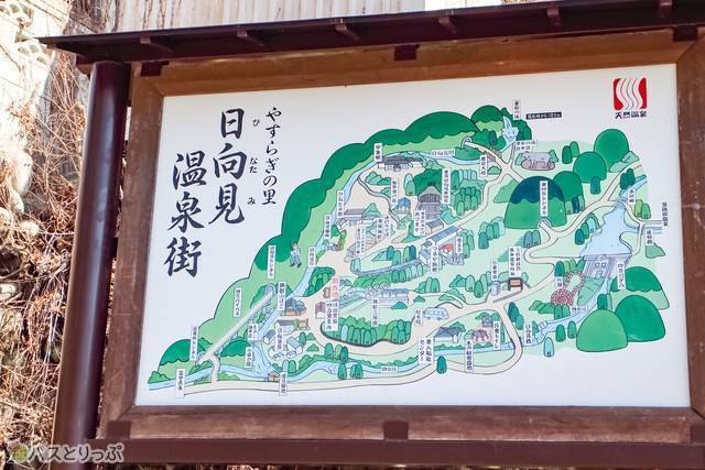 "It takes 5 minutes from this sign to ""Hinatami Yakushido temple(日向見薬師堂)"".(sightseeing of Shima)"