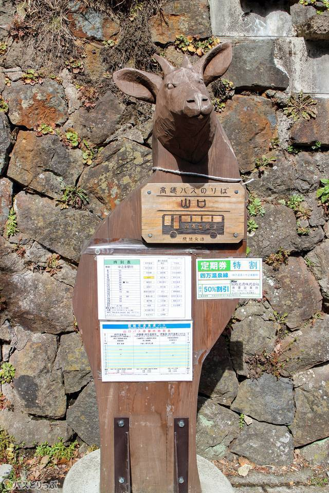 Cute wooden deer made me smile.(sightseeing of Shima)