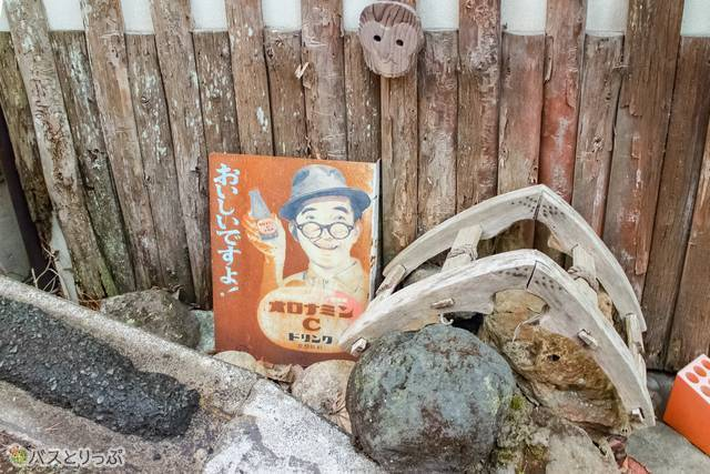 This sign also has a Showa era vibe.(sightseeing of Shima)