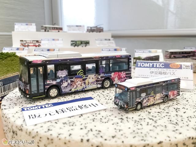 伊豆箱根バス「ラブライブ! サンシャイン!!」ラッピングバス3号車