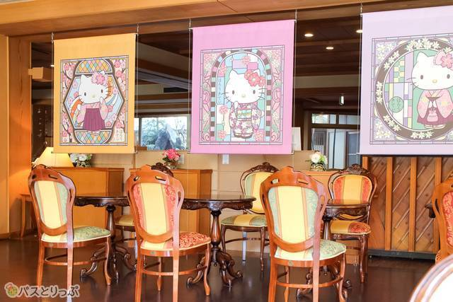 Decorations inside the cafe(Shima Hot Spring vol.4 with a Featured Hotel List)