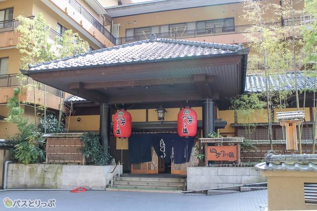 (Shima Hot Spring vol.4 with a Featured Hotel List)