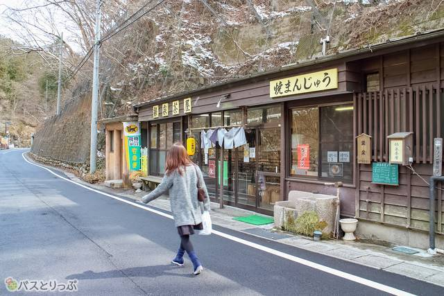 (Shima Hot Spring vol.5 gifts and souvenirs)
