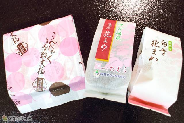 Left: Konyaku cakes with toasted bean flour 400JPY Center and Right: Shima specialty flower beans 230JPY