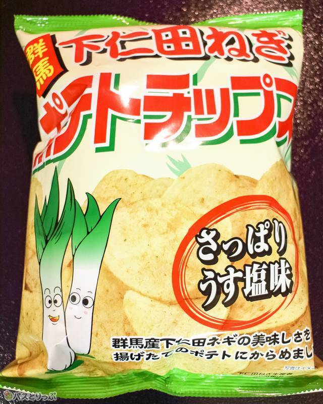 Potato chips - 354JPY