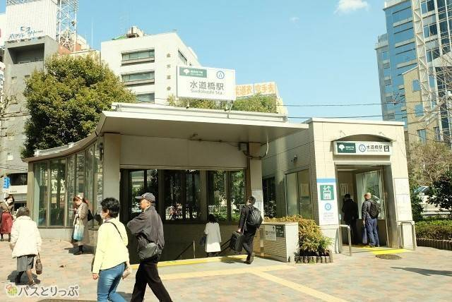 水道橋駅.JPG