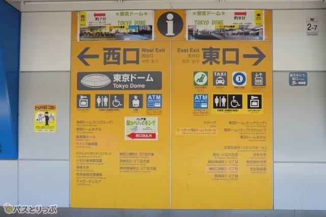 JR水道橋駅1.JPG