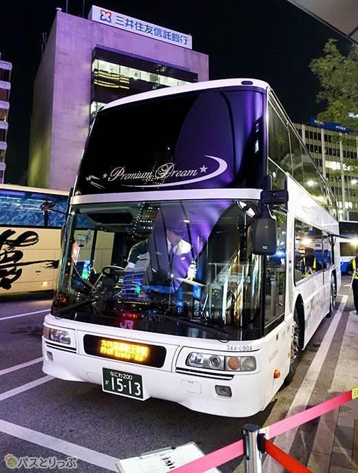 プレミアムドリーム11号が到着(プレミアムドリーム11号で東京から奈良へ 新幹線より便利な夜行バスの旅)