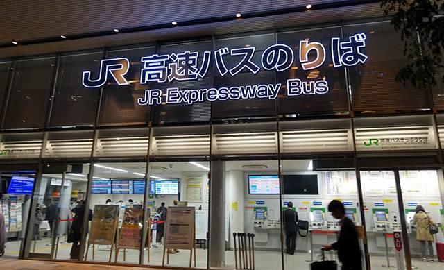 JR高速バスターミナルは東京駅直結でとても便利(プレミアムドリーム11号で東京から奈良へ 新幹線より便利な夜行バスの旅)