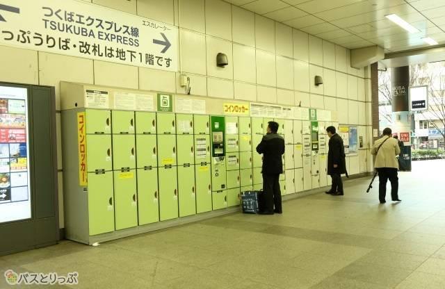JR秋葉原駅中央改札コインロッカー