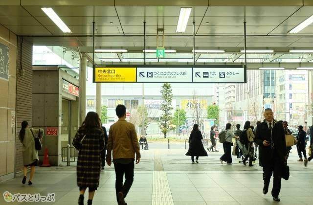 JR秋葉原駅.JPG