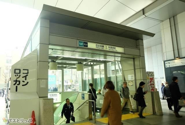 地下鉄秋葉原駅2.jpg