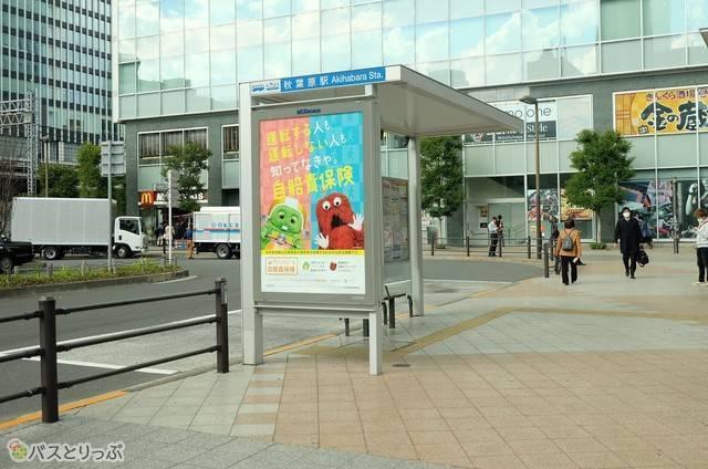 秋葉原高速バスバス停.jpg
