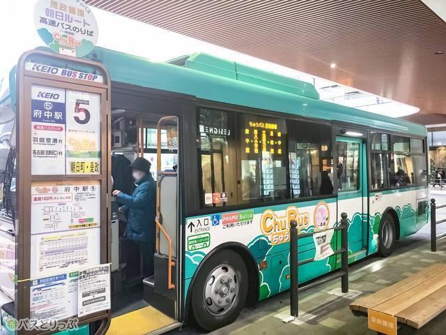 名鉄バス乗り場(5番乗り場)