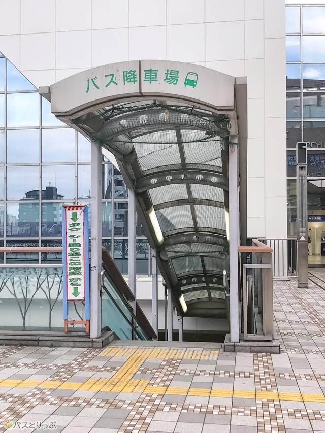 バス降車場に行くための階段
