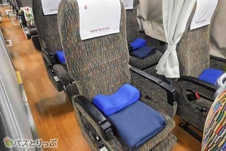 カーテン付きでプライバシーも確保! 近鉄バスの夜行バス3列独立シートの車内設備を解説