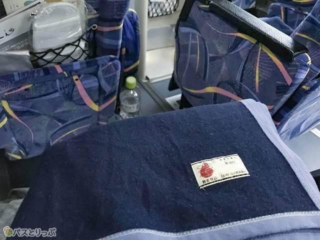 座席に置いてあるブランケット