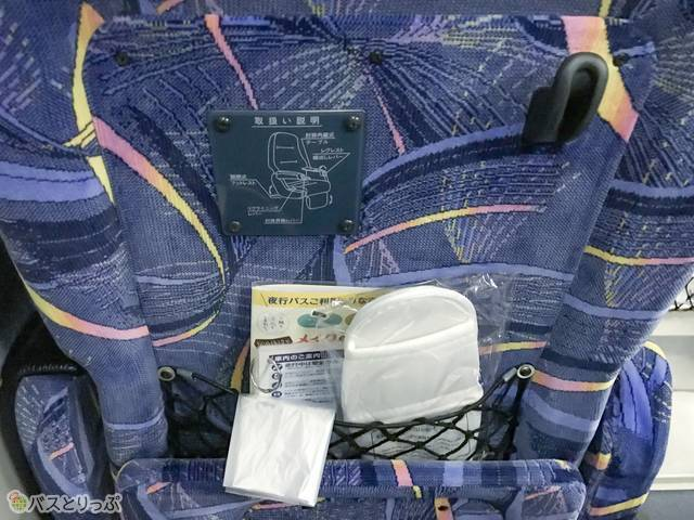 前席後部のポケットに付くスリッパなどの備品