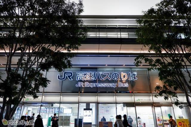東京駅のJR高速バス乗り場