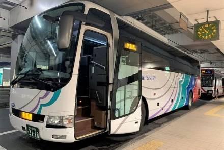 「名古屋~新宿線」ってどんな高速バス? 乗り心地を一般ユーザーが体験