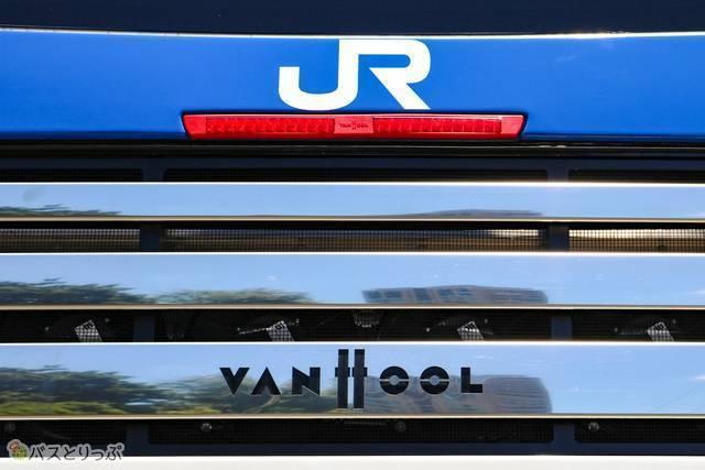 車両後方にある「バンホール」ロゴ