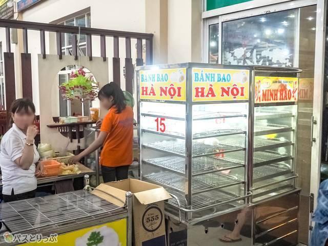 ベトナムの肉まん