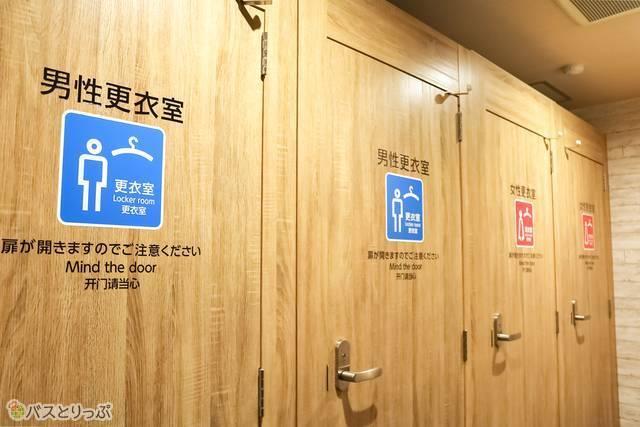 ランニングステーションには更衣室があります。ここで着替えて荷物を預けて走りに行くことができます