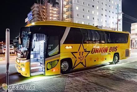 出雲~東京間が最安5,800円! 4列シート・トイレなし「オリオンバス」の安さの理由と乗り心地を体験!