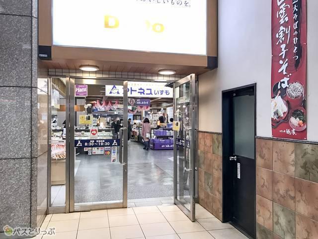 駅ナカの土産物屋