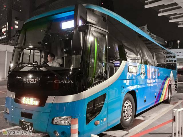 散策バス.jpg