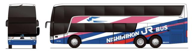 スカニア製ヨーロピアンスタイル2階建てバス