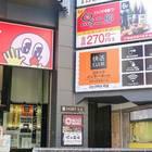 「快活CLUBリラックスルーム 大宮店」の受付は4F