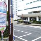 「大宮駅西口2番 ミルキーウェイ」バス停