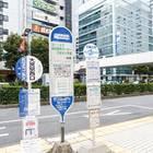 「JR大宮駅 西口 ソニックシティビル前」バス停