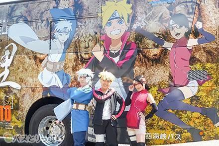 『NARUTO-ナルト-』のラッピングバスが運行開始! 大阪・神戸から淡路島のアニメパーク「ニジゲンノモリ」へ直行できる!