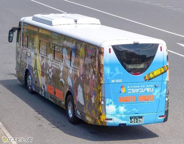 バス後部のデザイン(バスにより異なります)