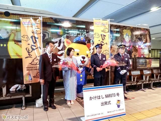 中央は西日本JRバスのイメージキャラクター「にしばくん。」