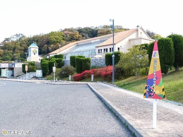 バス停「ニジゲンノモリ(淡路ハイウェイオアシス)」