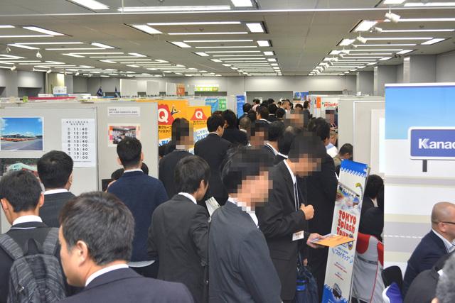 「どらなびEXPO2018秋」東京会場の様子(来場者数420人)