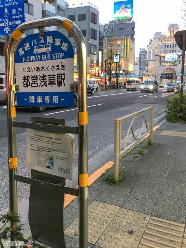 バス停は意外と小さいです